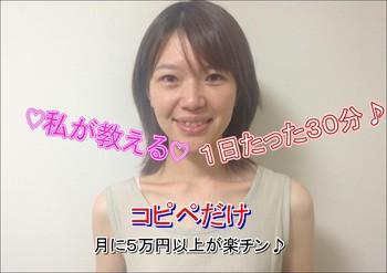 瑠美ちゃんの画像2.JPG